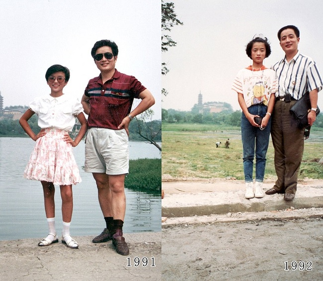 father and daughter 1991-1992